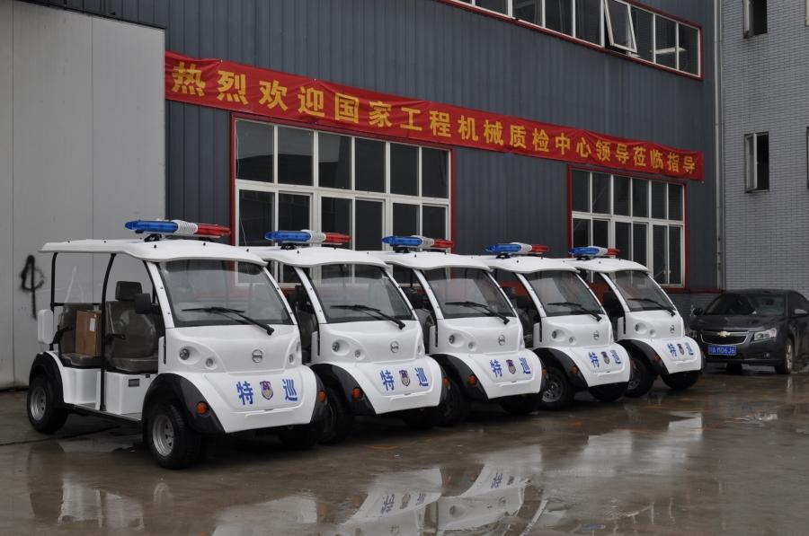 电动巡逻车厂家